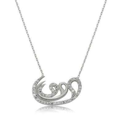 Tekbir Silver - Gümüş 3 Vav Bayan Kolye