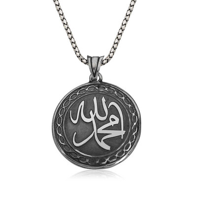 Tekbir Silver - Gümüş Allah Muhammed Yazılı Kolye