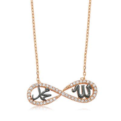 Tekbir Silver - Gümüş Allah Muhammed Yazılı Sonsuzluk Kolye