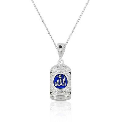 Tekbir Silver - Gümüş Allah Yazılı Cevşen Duası Bayan Kolye