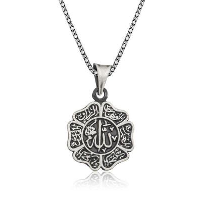 Tekbir Silver - Gümüş Allah Yazılı Erke Kolye