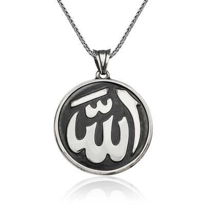 Tekbir Silver - Gümüş Allah Yazılı Kolye