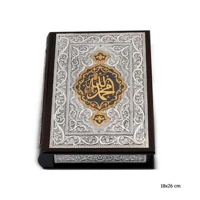 Tekbir Silver - Gümüş Altın Yaldızlı Kuran-ı Kerim