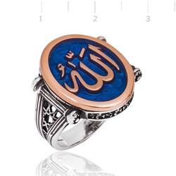 Tekbir Silver - Gümüş Arapça Allah Yazılı Erkek Yüzük