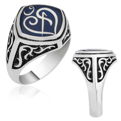 Tekbir Silver - Gümüş Arapça Elif Vav Yazılı Yüzük
