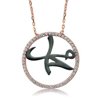 Tekbir Silver - Gümüş Arapça Muhammed Yazılı Bayan Kolye