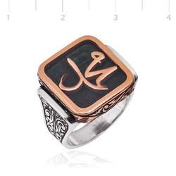 Tekbir Silver - Gümüş Arapça Muhammed Yazılı Erkek Yüzük