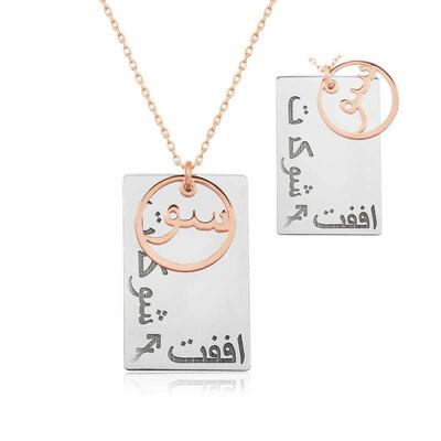 Tekbir Silver - Gümüş Arapça Sev Şükret Affet Yazılı Kolye