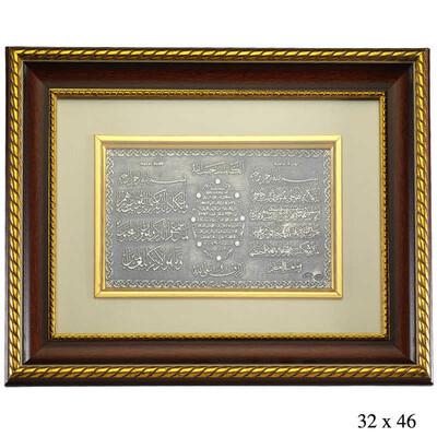 Tekbir Silver - Gümüş Ayet-El Kürsi, Nazar ve Karınca Dualı Tablo