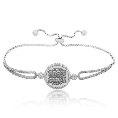 Tekbir Silver - Gümüş Ayetel Kürsi Bayan Bileklik