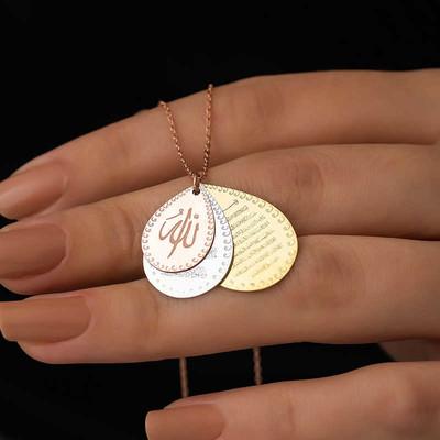 Gumush - Gümüş Ayetel Kürsi, Nazar Ayeti ve Allah Yazılı Bayan Kolye (1)