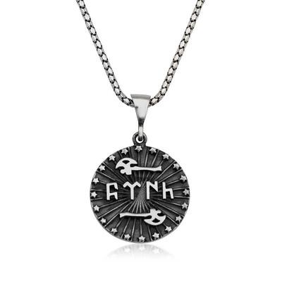 Tekbir Silver - Gümüş Baltalı Türk Yazılı Kolye