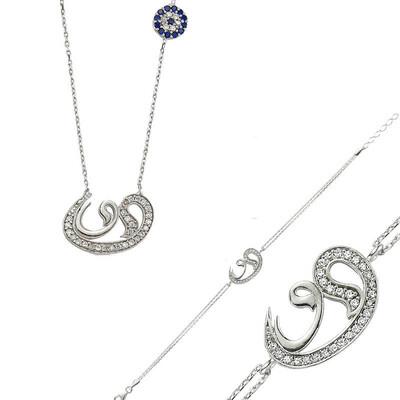 Tekbir Silver - Gümüş Çift Vav Bayan Set