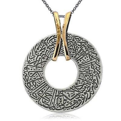 Tekbir Silver - Gümüş El Nur Otantik Bayan Kolye