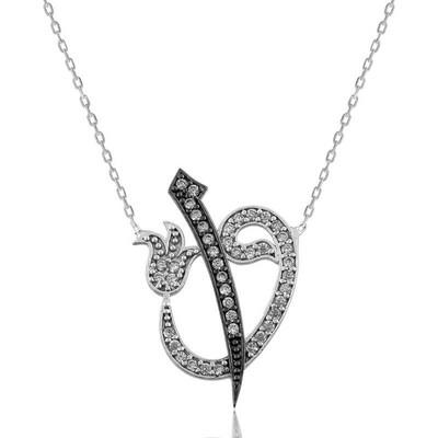 Tekbir Silver - Gümüş Elif Vav Bayan Kolye