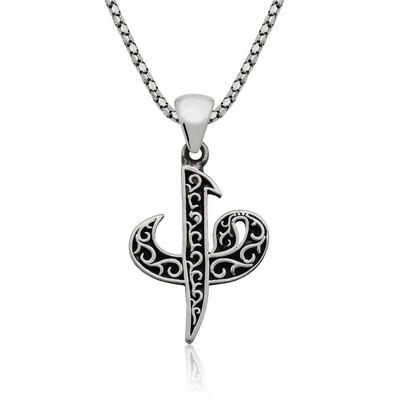 Tekbir Silver - Gümüş Elif Vav Erkek Kolye