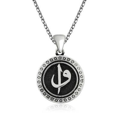 Gumush - Gümüş Elif Vav Kolye