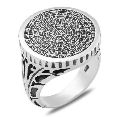 Tekbir Silver - Gümüş Esma-ül Hüsna Erkek Yüzük