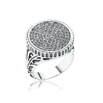 Tekbir Silver - Gümüş Esma-ül Hüsna Erkek Yüzük (1)