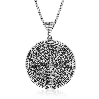 Gumush - Gümüş Esma-ül Hüsna Kolye