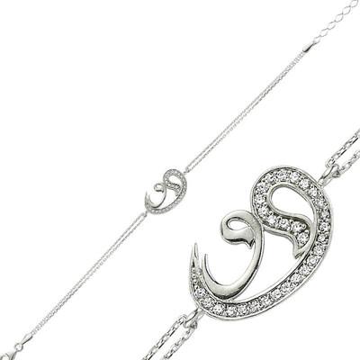 Tekbir Silver - Gümüş İki Vav Bayan Bileklik