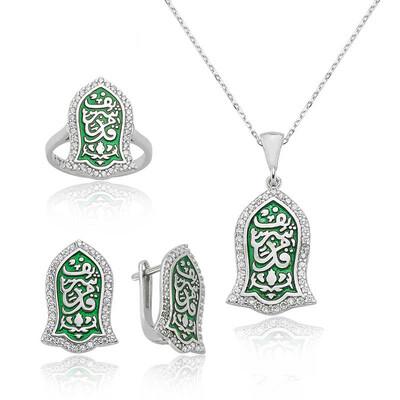 Tekbir Silver - Gümüş Kadem-i Şerif Yeşil Bayan Set