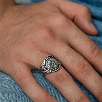 Gumush - Gümüş Kelime-i Tevhid Erkek Yüzük (1)