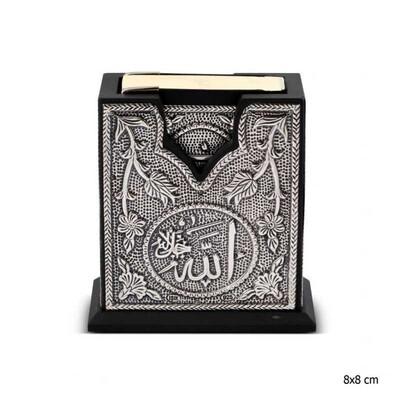 Tekbir Silver - Gümüş Kuran-ı Kerim Kutu