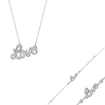 Tekbir Silver - Gümüş Love Set