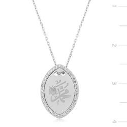 Tekbir Silver - Gümüş Muhammed Yazılı Mekik Bayan Kolye
