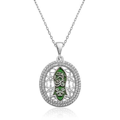 Tekbir Silver - Gümüş Nal-i (KADEM-İ) Şerif Bayan Kolye
