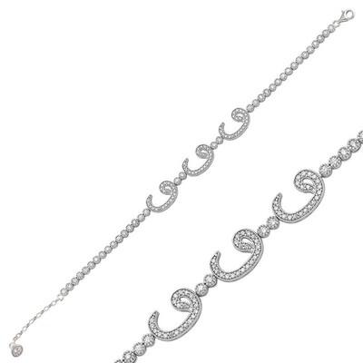 Tekbir Silver - Gümüş Su Yolu Gümüş Vav Bileklik