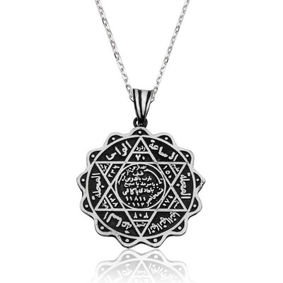Tekbir Silver - Gümüş Süleyman Mührü Kolye