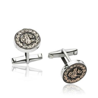Tekbir Silver - Gümüş Tuğra Kol Düğmesi