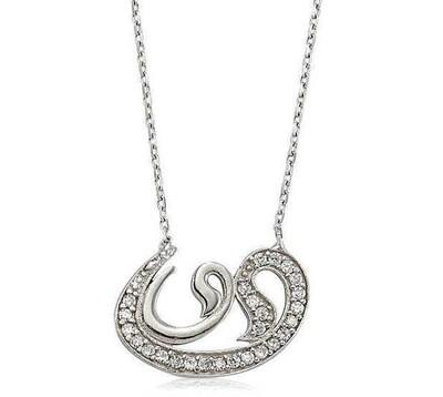 Tekbir Silver - Gümüş Vav Bayan Kolye