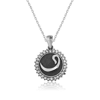 Tekbir Silver - Gümüş Vav Harfi Bayan Kolye