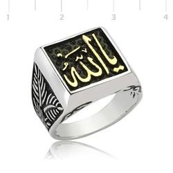 Tekbir Silver - Gümüş Ya Allah Yazılı Erkek Yüzük