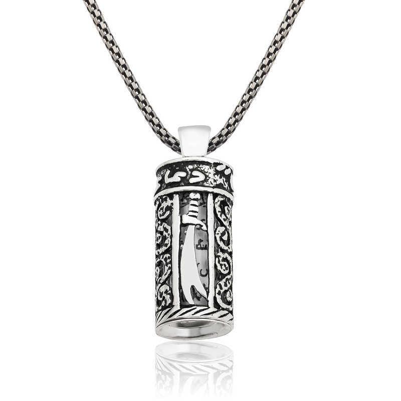 Gümüş Zülfikar Kılıcı Cevşen Kolye