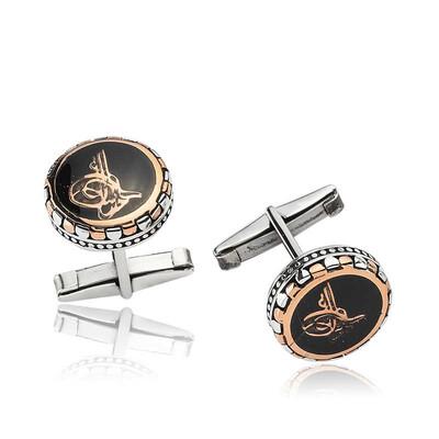 Tekbir Silver - Gumush 925 Osmanlı Tuğralı Kol Düğmesi