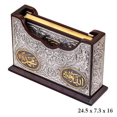 Tekbir Silver - Kuran-ı Kerim Altın Yaldızlı Kab