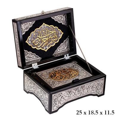 Tekbir Silver - Kuran-ı Kerim Altın Yaldızlı Sandık