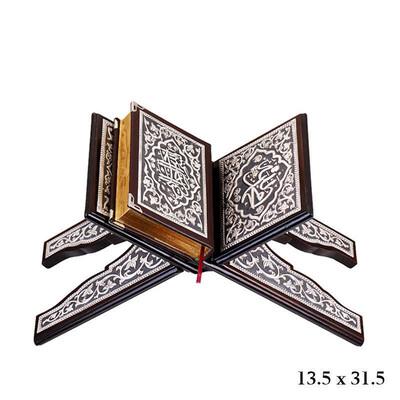 Tekbir Silver - Kuran-ı Kerim Rahle